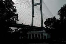 Fort William, Kolkata (Calcutta), India