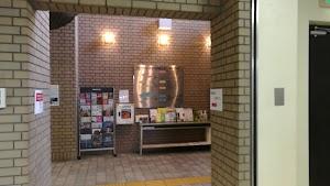 枚方市立公民館・集会場御殿山生涯学習美術センター