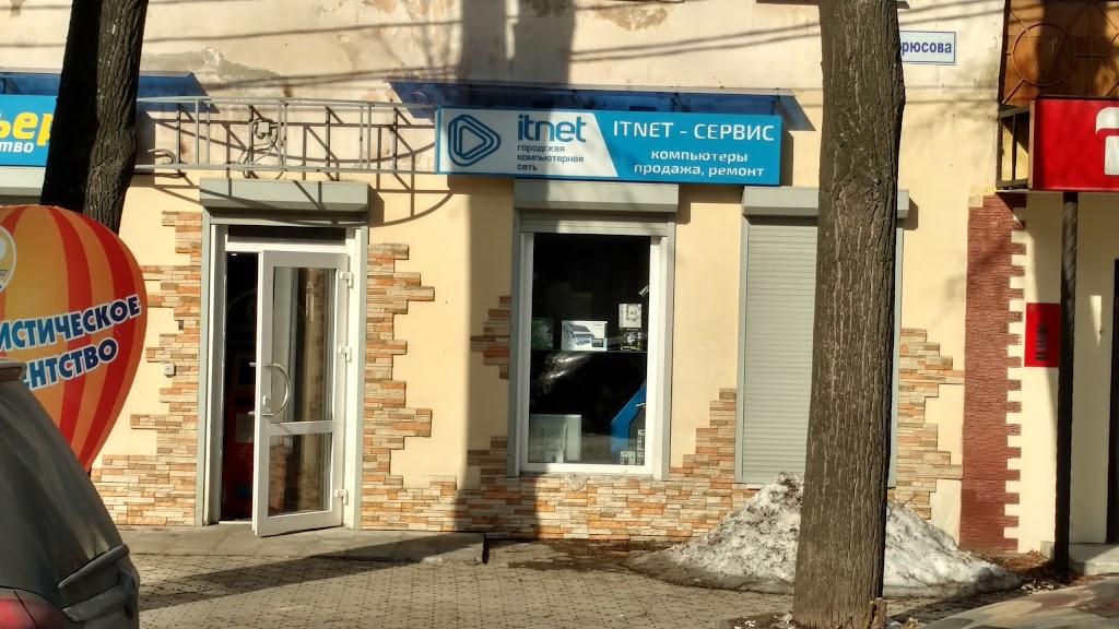 Фото городской округ город Ковров: ITNet Сервис