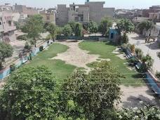 Ali Block Main Park faisalabad