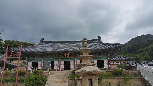 Tripitaka Koreana
