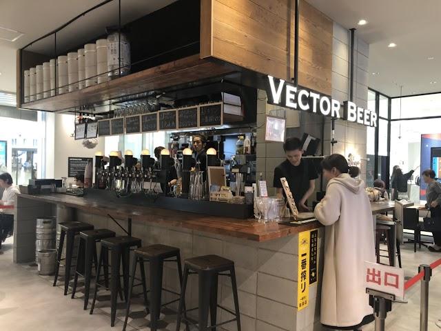Vector Beer (ベクタービア) 錦糸町PARCO店