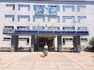 Новороссийский социально-педагогический колледж НСПК