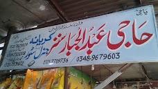 Haji Abdul Jabbar Son's Kariana Genrel Store chiniot