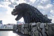 Godzilla Head, Shinjuku, Japan