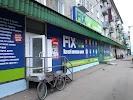 Fix-price на фото Ртищева