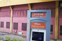 Hsinchu Zoo, East District, Taiwan