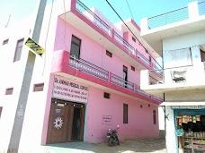 Dr. Anwar Medical Centre