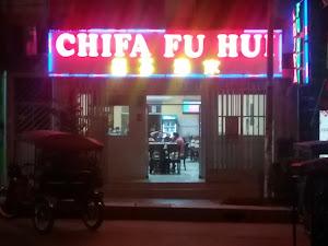 Chifa Fu Hui 1