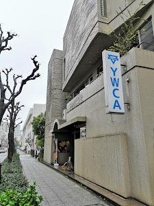 横浜YWCA