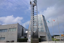 The Children's Ferrite and Science Museum, Nikaho, Japan