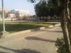 Bakhtawar Park larkana