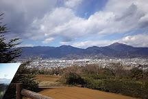 Lake Shinsei, Hadano, Japan