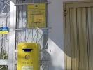 Відділення поштового зв'язку N1, 11701 на фото Новограда-Волынского