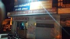 Dr. Sanjay Chobey Clinic jhansi