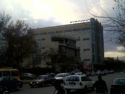 Shahzade Shaher Wedding Hall