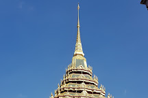 Wat Phra Buddha Badh, Phra Phutthabat, Thailand