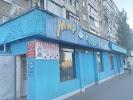 Мир хлопка, улица Героев Сибиряков, дом 28 на фото Воронежа