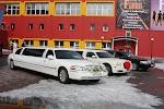 Томские Лимузины, улица Усова на фото Томска