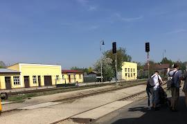 Железнодорожная станция  Blatna