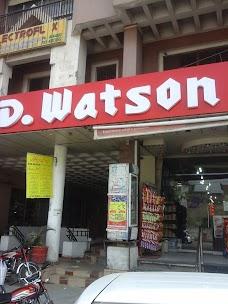 D. Watson Chemists rawalpindi