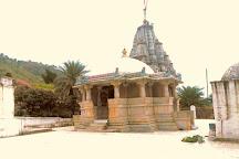 Shri Koteshwar Mahadev Temple, Ambaji, India