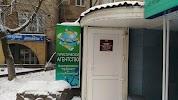 АИШ, Большая Садовая улица на фото Ростова-на-Дону