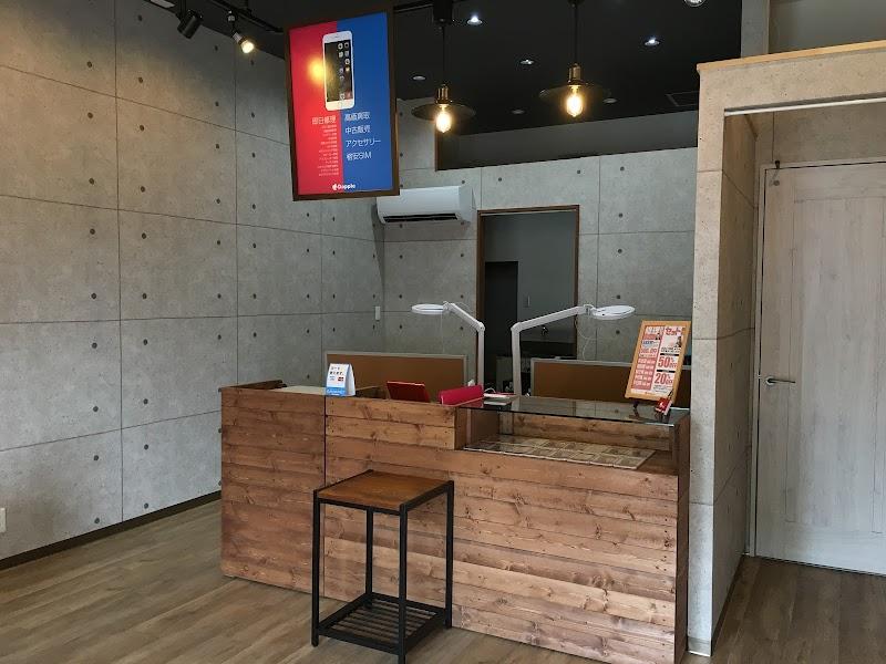 iPhone修理・ドローン販売 Dapple名古屋緑店