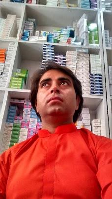 Waheed Medicine House jacobabad