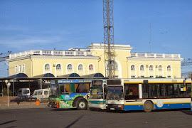 Железнодорожная станция  Pavlodar