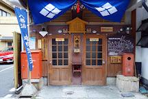 Shibu Onsen, Yamanouchi-machi, Japan