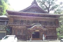 Senryuji Temple, Shikokuchuo, Japan