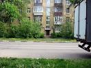 "Аэроклуб ""Горизонт"" на фото Жуковского"