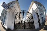 Уфимский научно-исследовательский институт глазных болезней, улица Пушкина на фото Уфы