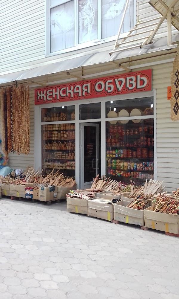 Анимация васильки, магазин открытка краснодар вишняки
