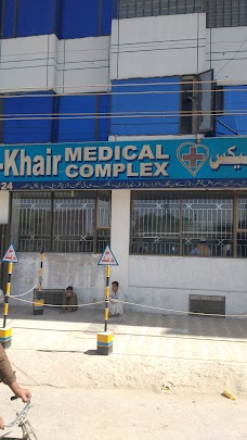 Al_Khiar Hospital quetta