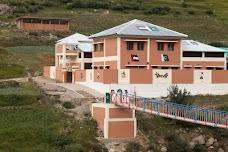 UAE PAP Government Primary School E-12 kalam