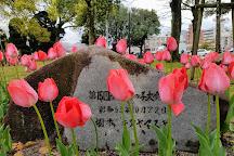 Peace Bell, Hiroshima, Japan