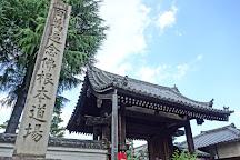 Chionji Temple, Kyoto, Japan