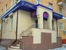 Компания Чирада, Производство жалюзи и штор, улица Победы на фото Белгорода