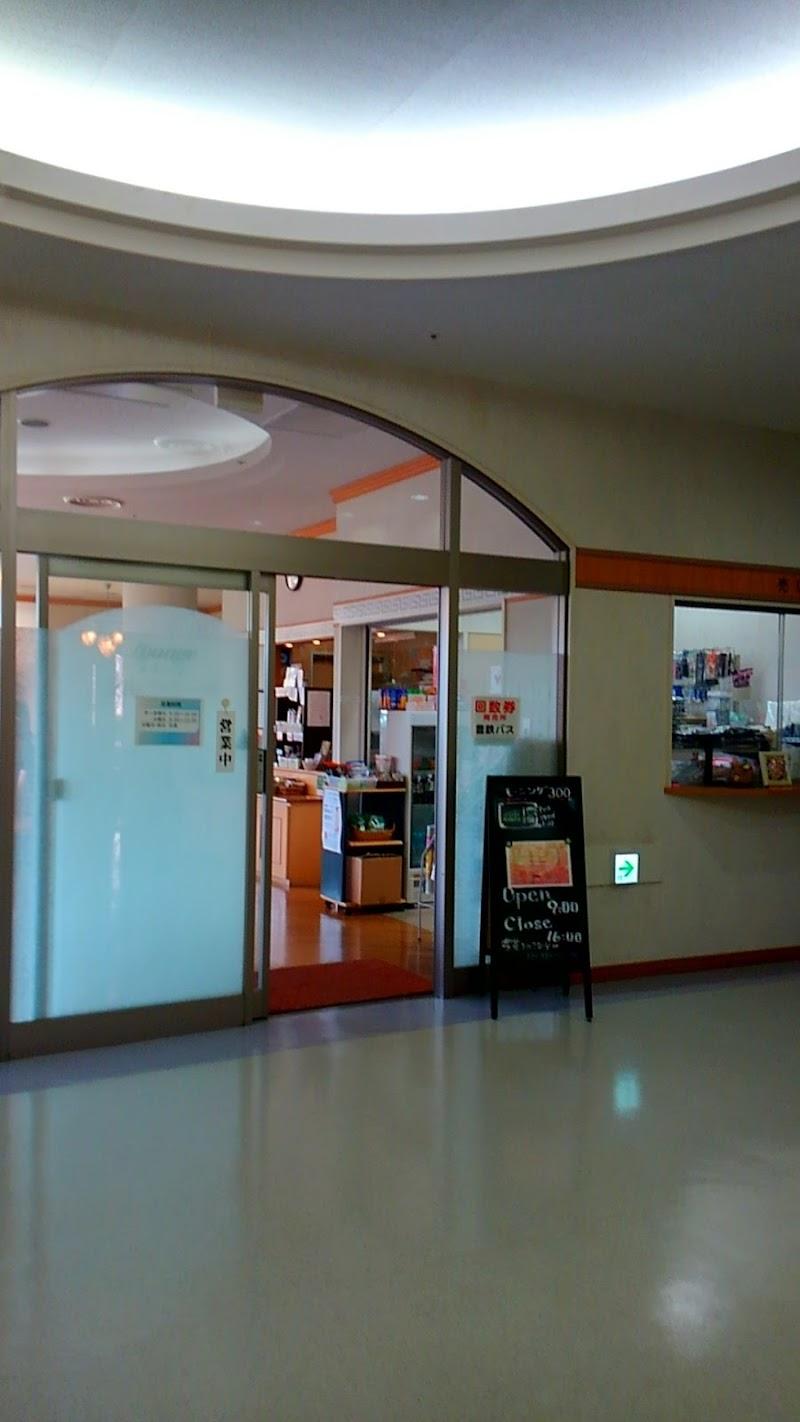 豊橋ハートセンター