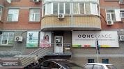 Офис-класс, Доломановский переулок, дом 62/36 на фото Ростова-на-Дону