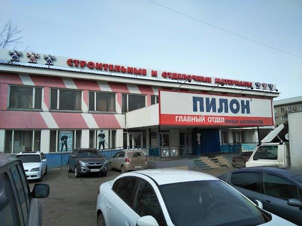 Магазин Пилон Красноярск Каталог