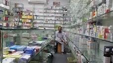 Al-Rehman Pharmacy & Cosmetics rawalpindi