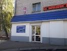 Макс-Сервис, сервисный центр