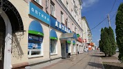 Айболит, улица Кирова на фото Калуги