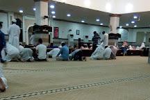 Bilal Masjid, Mecca, Saudi Arabia