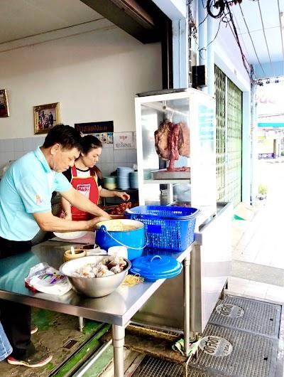 Khao Moo Daeng Aphichat