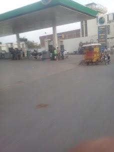 PSO Petrol Pump sialkot Circular Rd