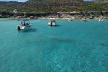 Akamas Peninsula National Park, Neo Chorion, Cyprus